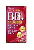 【第3類医薬品】ラフェルサBB錠 PB 140錠