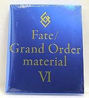 C96 TYPE-MOON FGO FateGrand Order material Ⅵ コミケ96