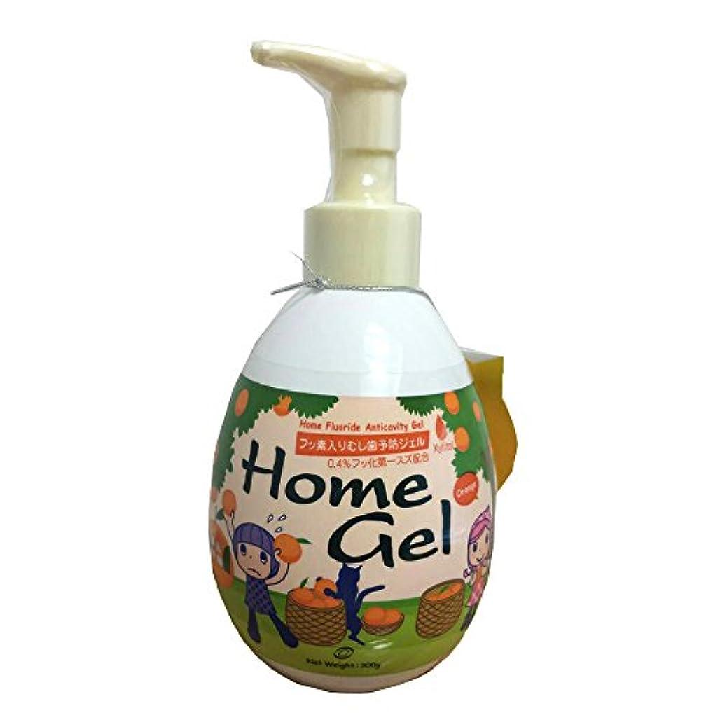 雨の熟すなぜホームジェル ファミリーボトルう蝕予防ジェル オレンジ
