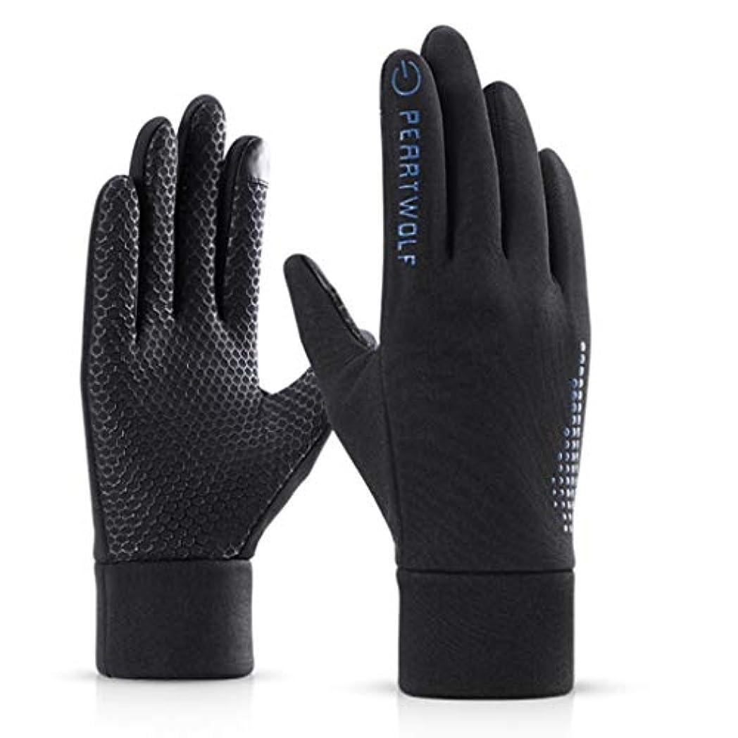 くるくる書き込みぎこちない手袋男性の冬のライディングプラスベルベット暖かい防風冷たい韓国人の学生のタッチスクリーンスポーツメンズ手袋