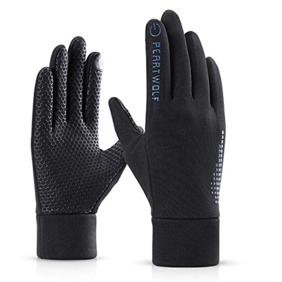 丘著作権なぜ手袋男性の冬のライディングプラスベルベット暖かい防風冷たい韓国人の学生のタッチスクリーンスポーツメンズ手袋
