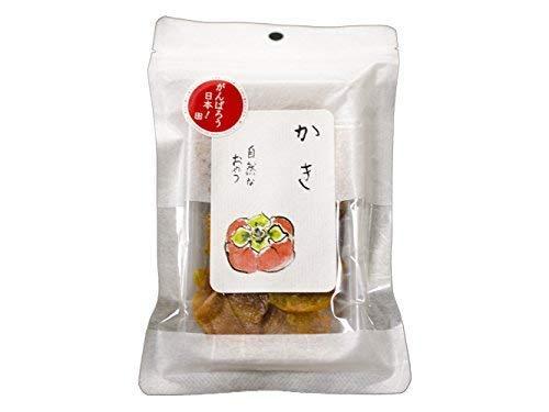 フルーツなかやま 日本のおやつシリーズ 〜 柿 〜 種あり 35g 2袋入 国産 無添加 無着色 安心 安全