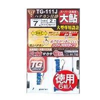 ハナカン仕掛TG-111J徳用 TV111J 7.5-2 がまかつ