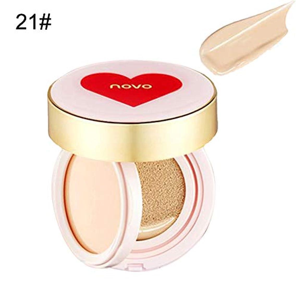 防水反対したフィドルエアクッションCCクリーム増光コンシーラー化粧仕上げ保湿化粧品 - 21#
