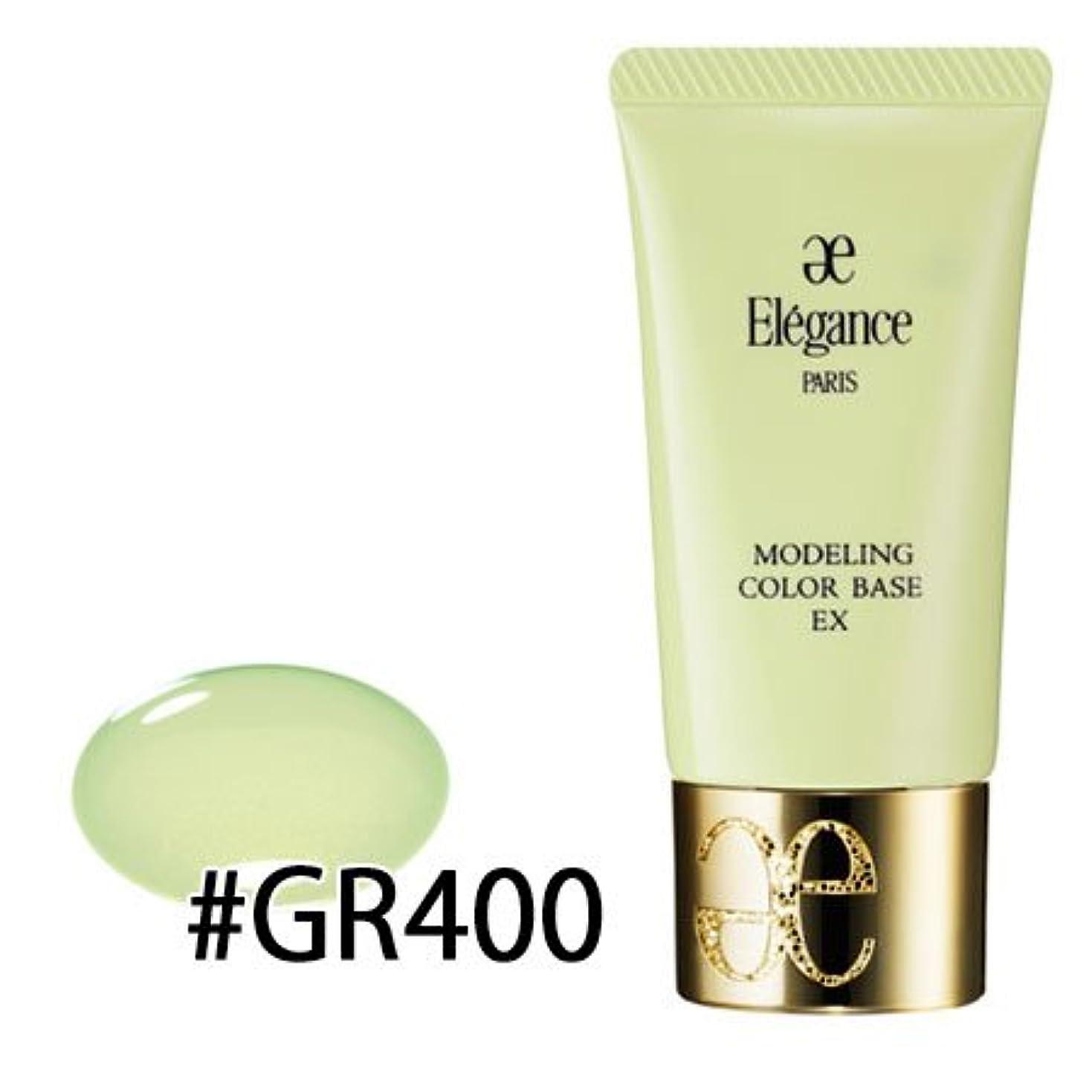 鳴り響く欠かせない前売エレガンス モデリング カラーベース EX #GR400