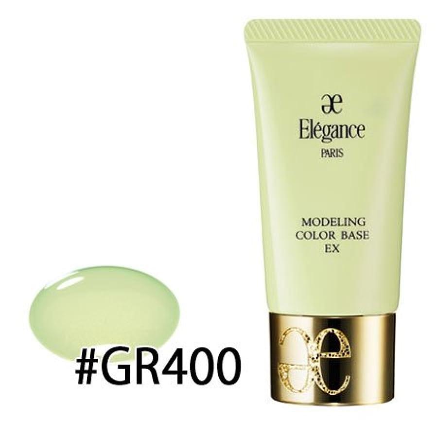 特異な確かな汗エレガンス モデリング カラーベース EX #GR400