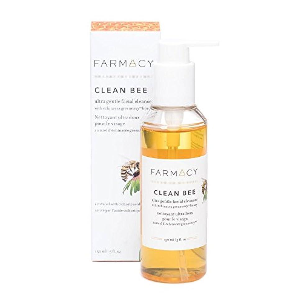 オリエントタッチミスペンド【ファーマシー.Farmacy】クリーン非超ジェントルフェイシャルクレンザー(150ml)/ clean bee ultra gentle facial cleanser + quick shipping