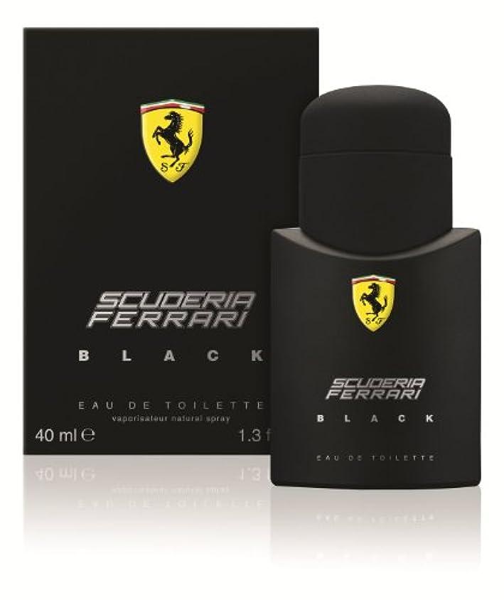 和解するヨーロッパピクニックをするフェラーリ  フェラーリ ブラック  40ml(111227101)