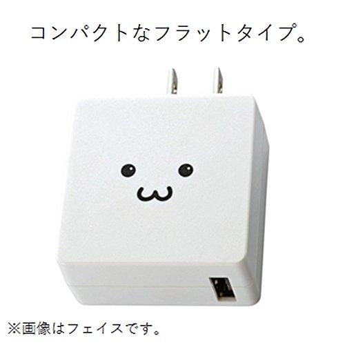 ELECOM(エレコム)『スマートフォン・タブレット用AC充電器2ポート2.0A(MPA-ACUCN005AWF)』