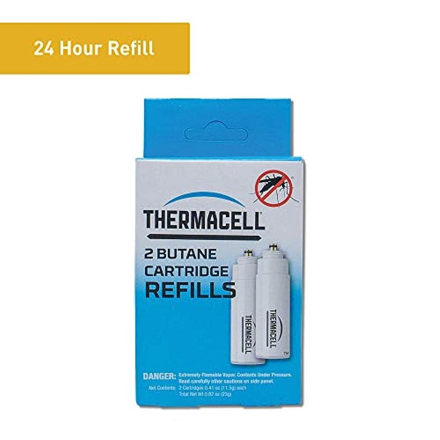 発明素朴なあそこサーモC-2蚊よけブタンカートリッジリフィル - 二つのパック