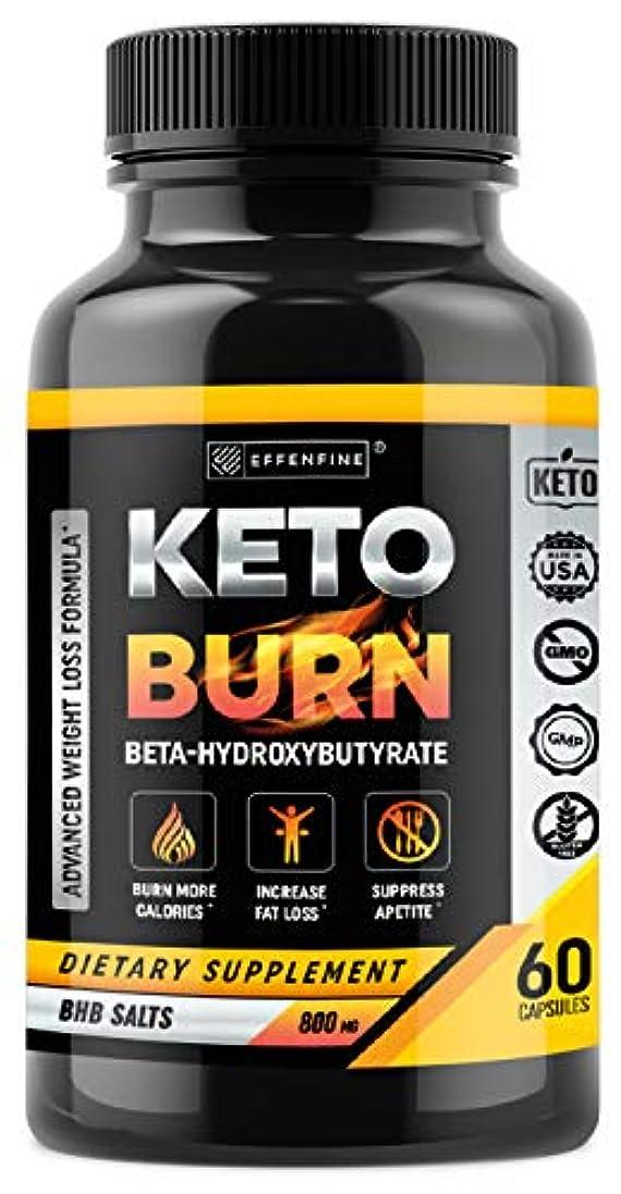 例示する西私EFFENFINE KETO BURN ケトバーン ケトジェニック ダイエット 燃焼 サプリ MCTオイル入り 60粒/30日分 [海外直送品]