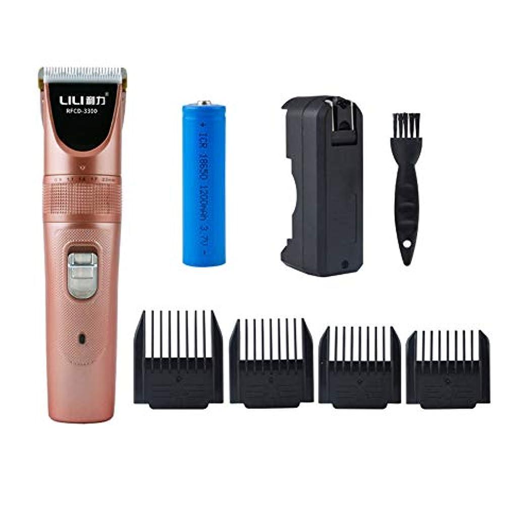 ボアロマンチックそれによってバリカン、充電式トリマーダブルリチウム電池電動ヘアトリマーヘアスタイリングサロンツール男性散髪機低ノイズ