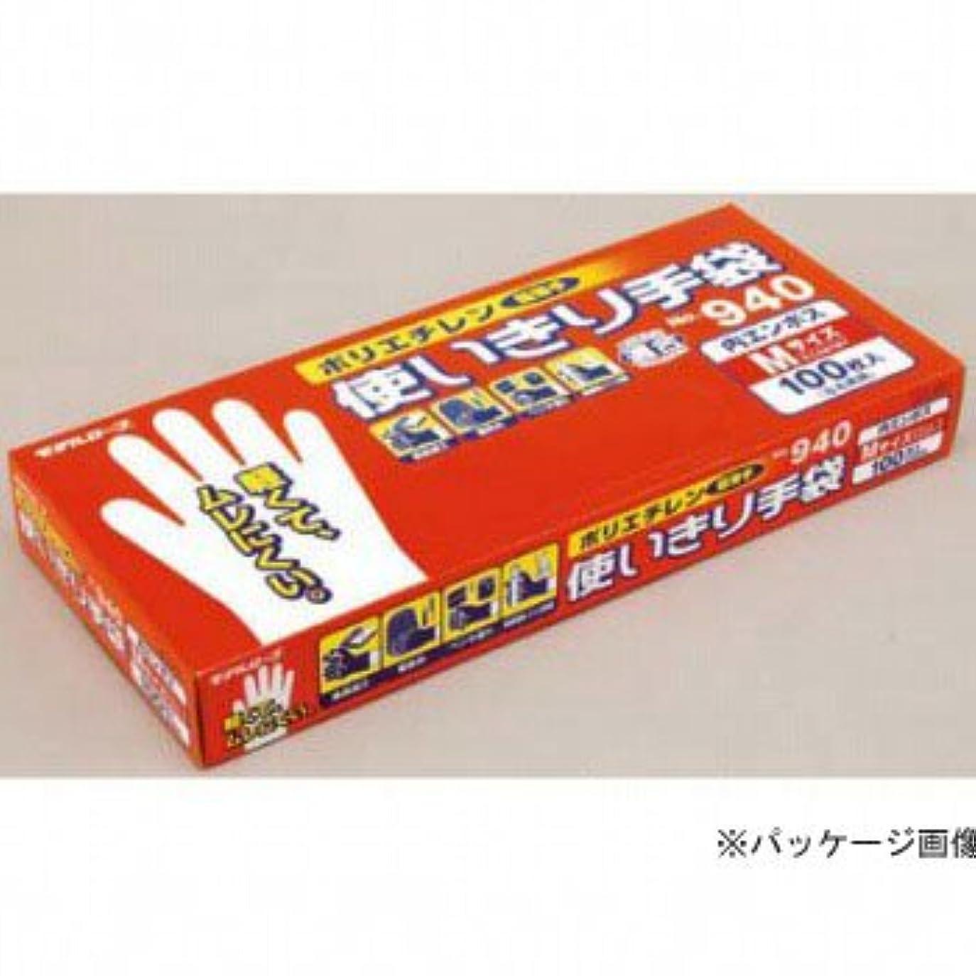 エステー/ポリエチレン使いきり手袋 箱入 (内エンボス) [100枚入]/品番:940 サイズ:M カラー:半透明