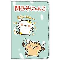 関西弁にゃんこ iPad mini 1/2/3 ケース 手帳型 プリント手帳 えらいなぁ~C (kn-023) カード収納 スタンド機能