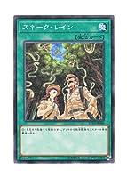 遊戯王 日本語版 LVP2-JP030 Snake Rain スネーク・レイン (ノーマル)