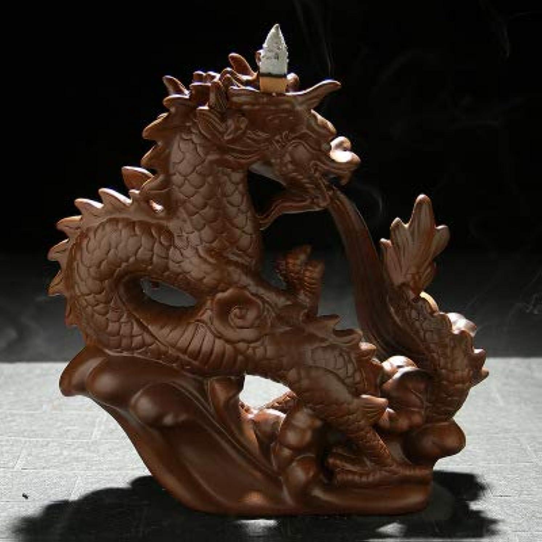 差別的借りるインフラPHILOGOD 陶器ドラゴンスタイリング逆流香香炉 倒流香 香皿 仏壇用香置物 お香 ホルダー
