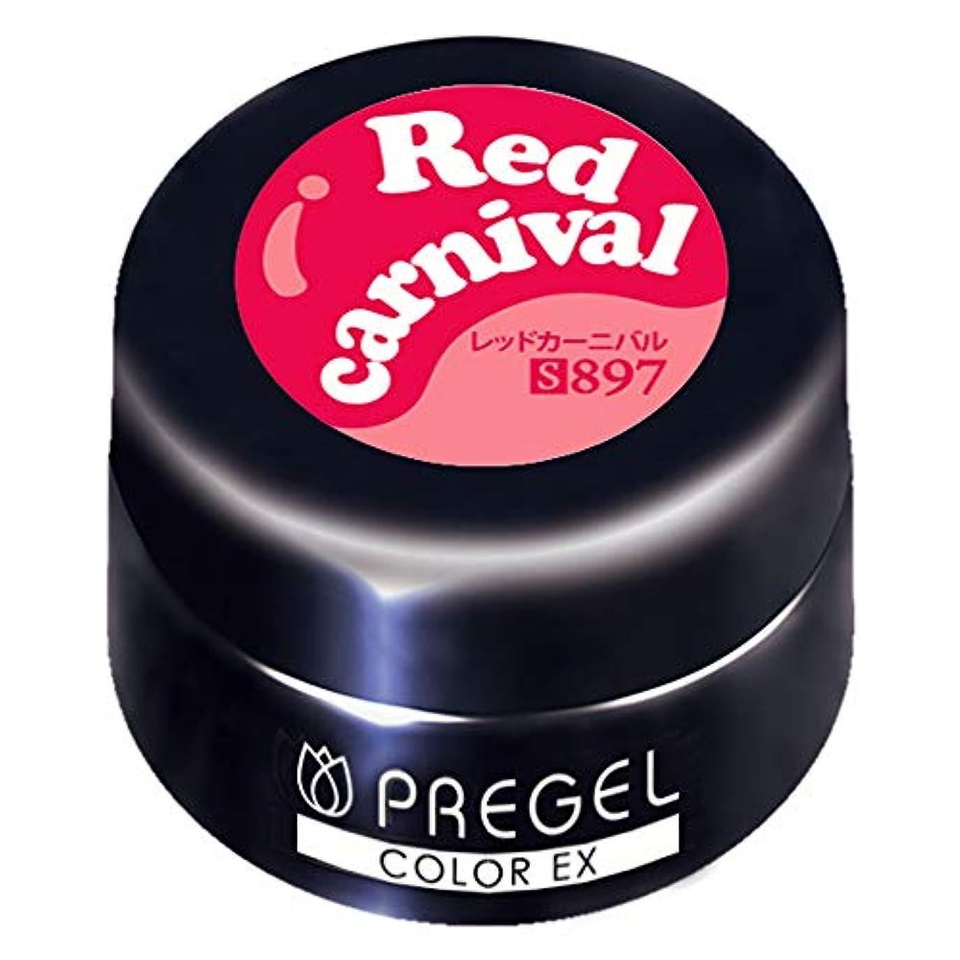 ほのめかすプラットフォーム大腿PRE GEL カラーEX レッドカーニバル 3g PG-CE897