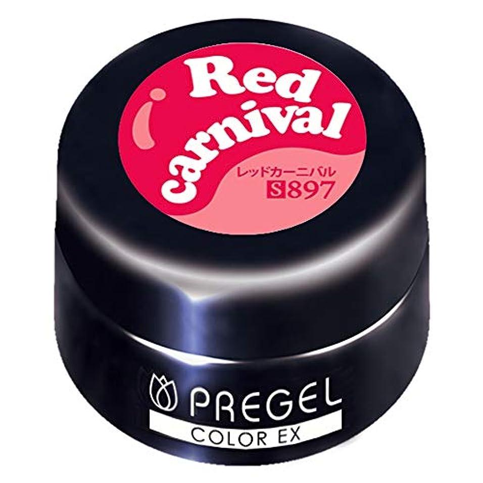 西部ビザ綺麗なPRE GEL カラーEX レッドカーニバル 3g PG-CE897