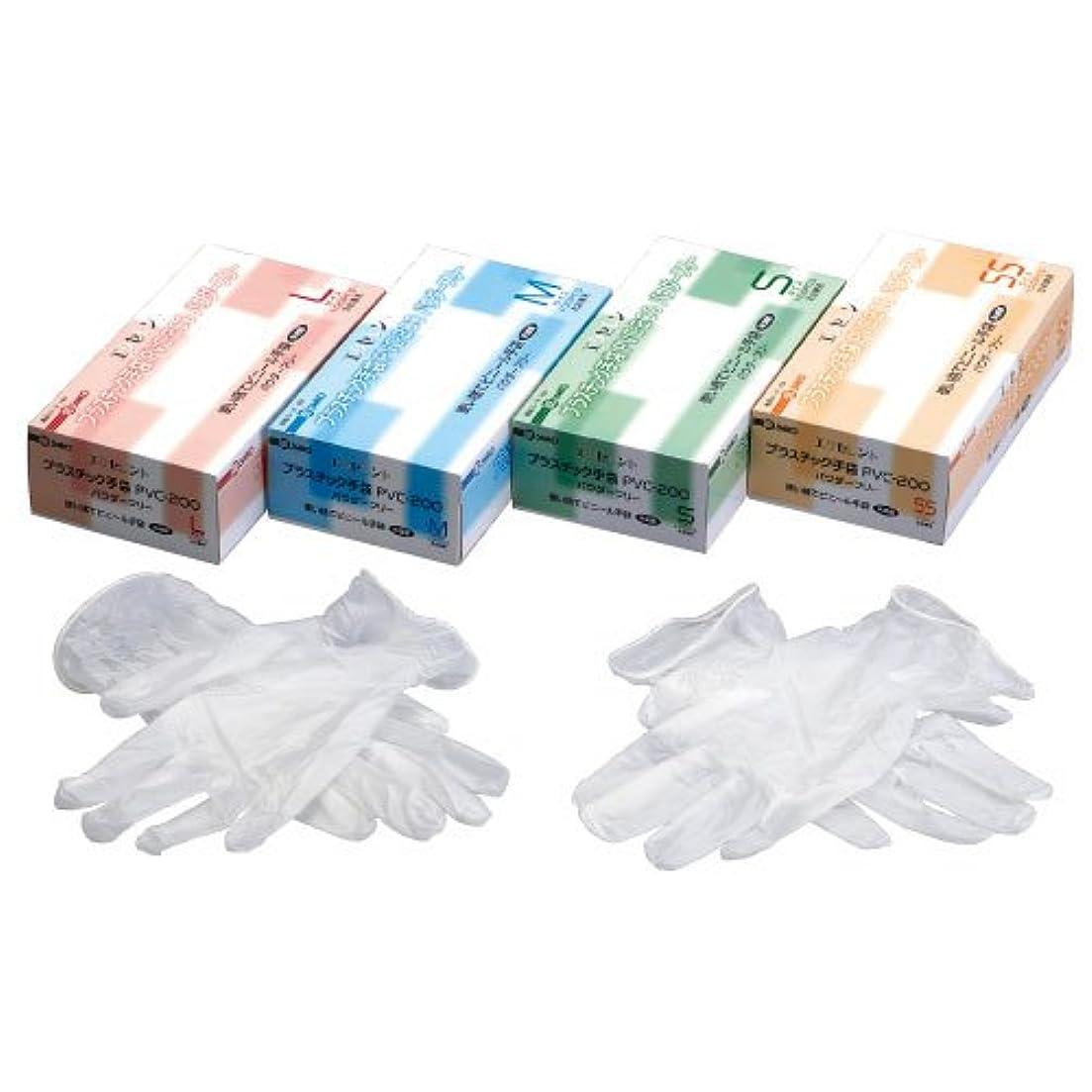 投票自慢アプトエクセレントプラスチックグローブPF PVC-200(100マイ)ミメッキン M