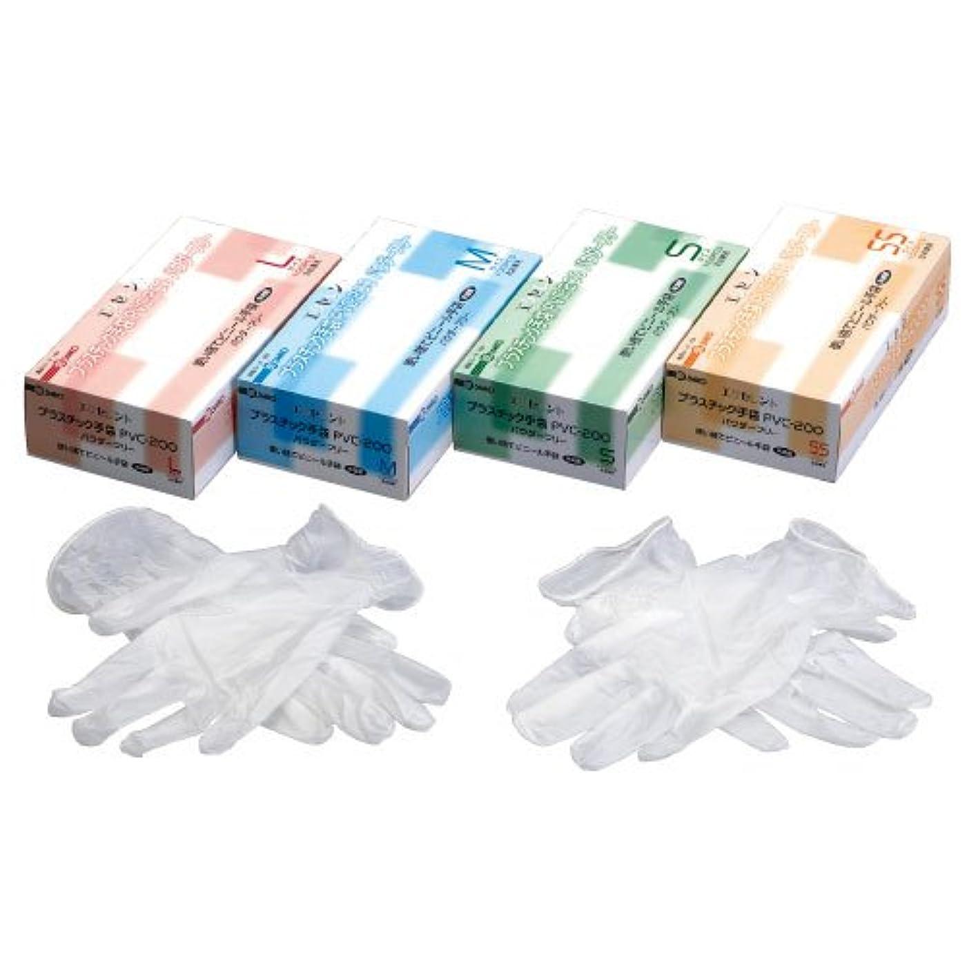 バースト毎日部屋を掃除するエクセレントプラスチックグローブPF PVC-200(100マイ)ミメッキン M