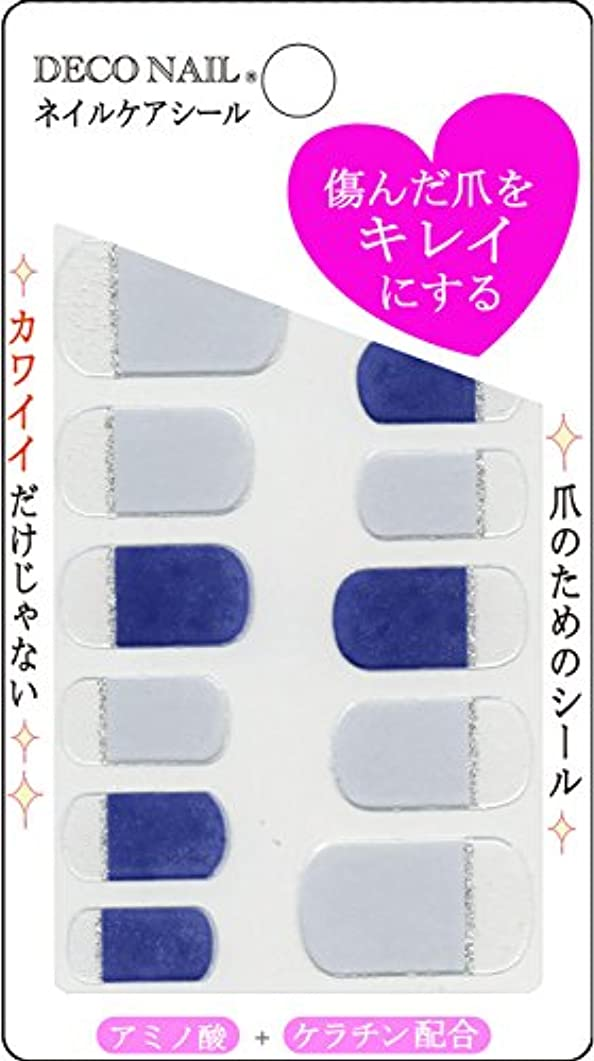 通りおしゃれじゃない有害なネイルケアシール DNK1-12B カジュアルフレンチ ブルー