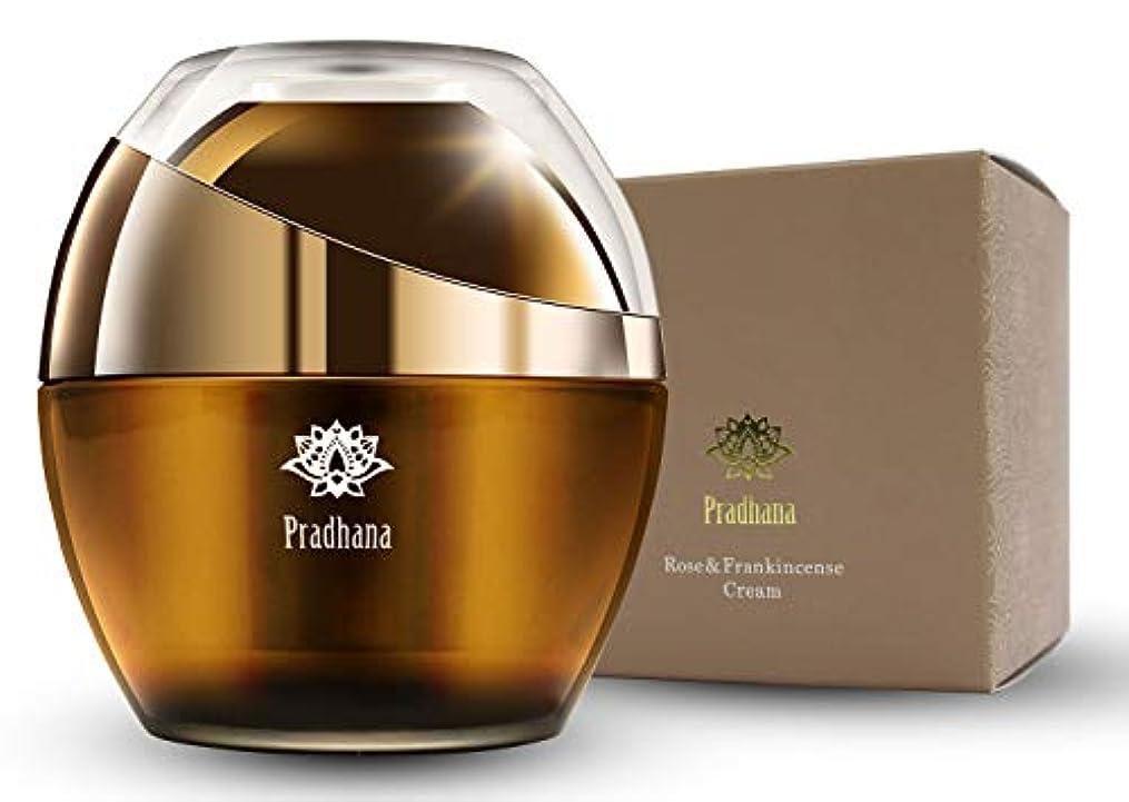 ひそかに雄大な人道的プラダーナ(Pradhana) ローズ&フランキンセンス クリーム 50g アーユルヴェーダ ボタニカル