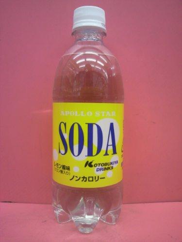 アポロ ソーダ レモン風味 ペットボトル 500ml×6本
