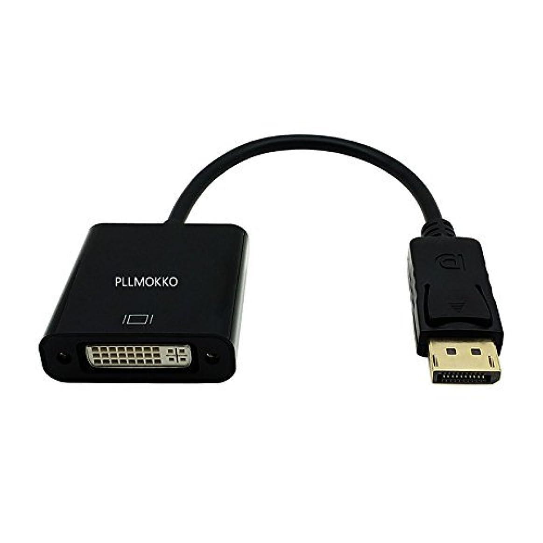 関係スパイラル哲学DP to DVIアダプタ、pllmokko DisplayPortディスプレイポートto DVIケーブルアダプタコンバータオスtoメス1080pモニタープロジェクタの表示(ブラック)