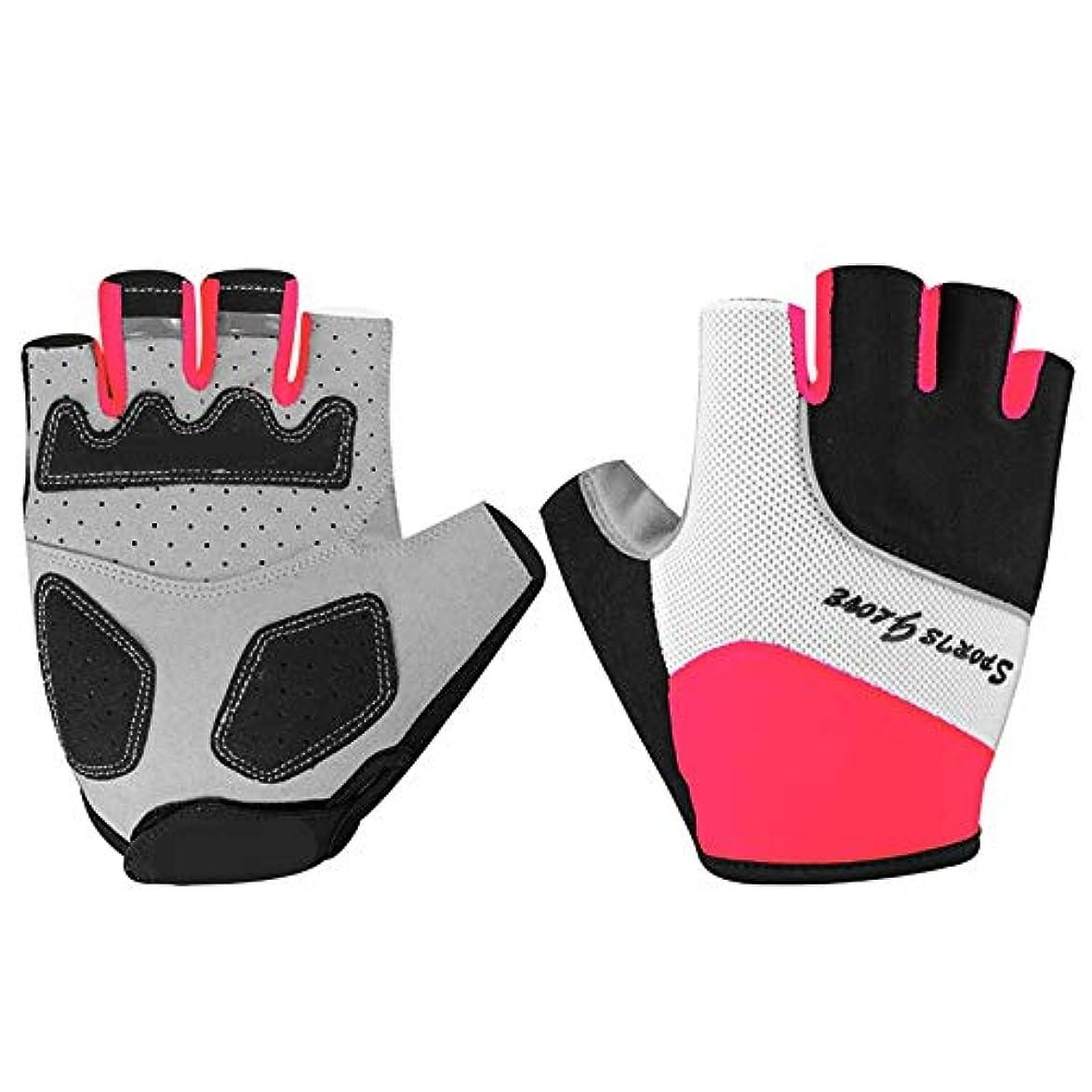 ミネラル請求書ナットユニセックスサイクリンググローブ 男女兼用自転車手袋ハーフフィンガーバイキンググローブアウトドアスポーツグローブ 衝撃吸収性と耐摩耗性 (色 : Pink, Size : M)
