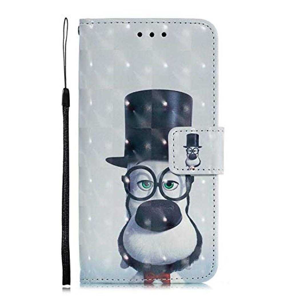 カロリー支援相続人OMATENTI Galaxy S9 ケース, ファッション良質 PU レザー 財布型 ケース 薄型 人気 新製品 衝撃吸収 全面保護 スマホケース, 付きスタンド機能, カードホルダー機能 ストラップ付き Galaxy S9 用 Case Cover, 犬