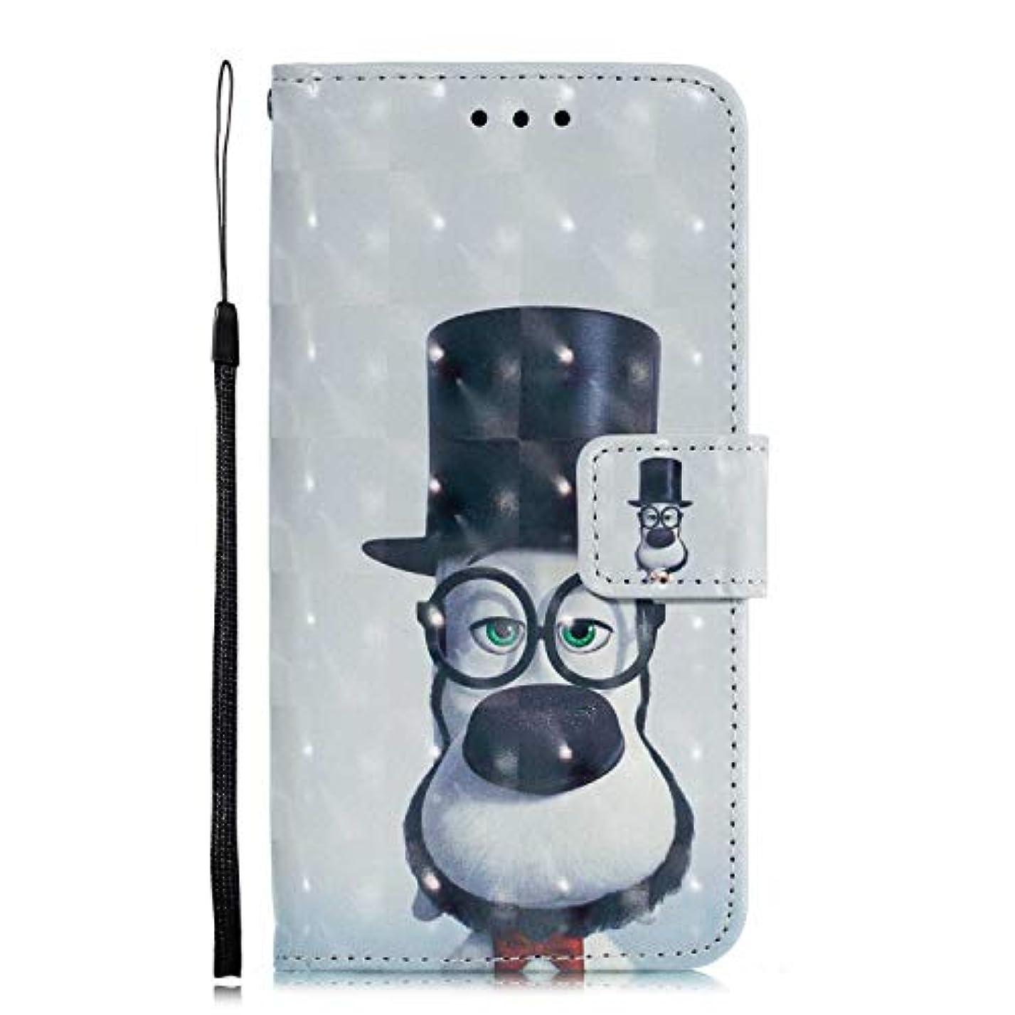 通常スケートぼかしOMATENTI Galaxy A5 2018 ケース, ファッション良質 PU レザー 財布型 ケース 薄型 人気 新製品 衝撃吸収 全面保護 スマホケース, 付きスタンド機能, カードホルダー機能 ストラップ付き Galaxy A5 2018 用 Case Cover, 犬