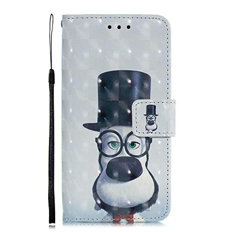 予言するパック高くOMATENTI Galaxy S9 ケース, ファッション良質 PU レザー 財布型 ケース 薄型 人気 新製品 衝撃吸収 全面保護 スマホケース, 付きスタンド機能, カードホルダー機能 ストラップ付き Galaxy...