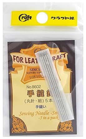 クラフト社 革工具 手縫針 丸針 細 5本入り 8602