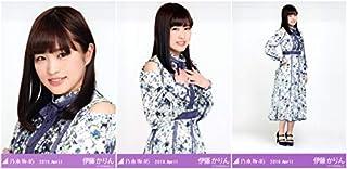 乃木坂46 WebShop限定 2019年4月度月間ランダム生写真 スペシャル衣装18 3種コンプ 伊藤かりん