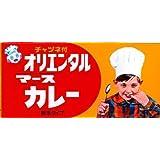【5箱セット】オリエンタル マースカレールウ 130g ×5箱セット
