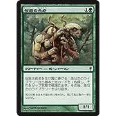 桜族の長老/マジックザギャザリング コンスピラシー(MTG)/シングルカード