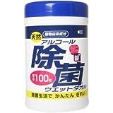 天然アルコール除菌ウェットタオル ボトル 100枚入