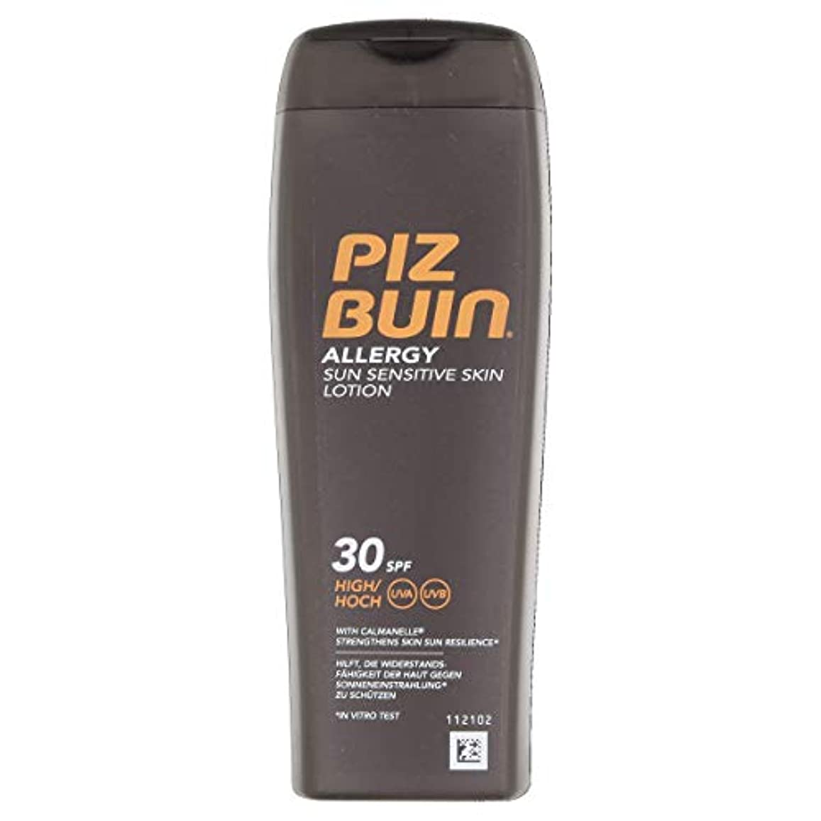 代理人ギャザーアパルPiz Buin Allergy Lotion SPF 30 High 200ml