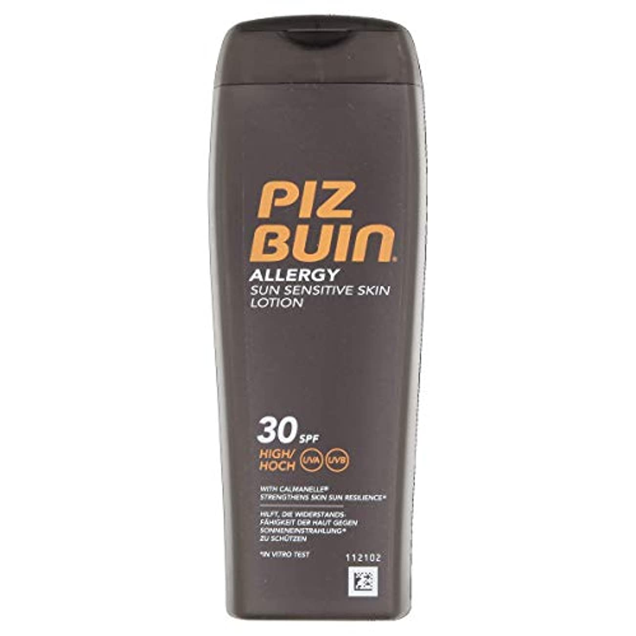 称賛限定適応するPiz Buin Allergy Lotion SPF 30 High 200ml