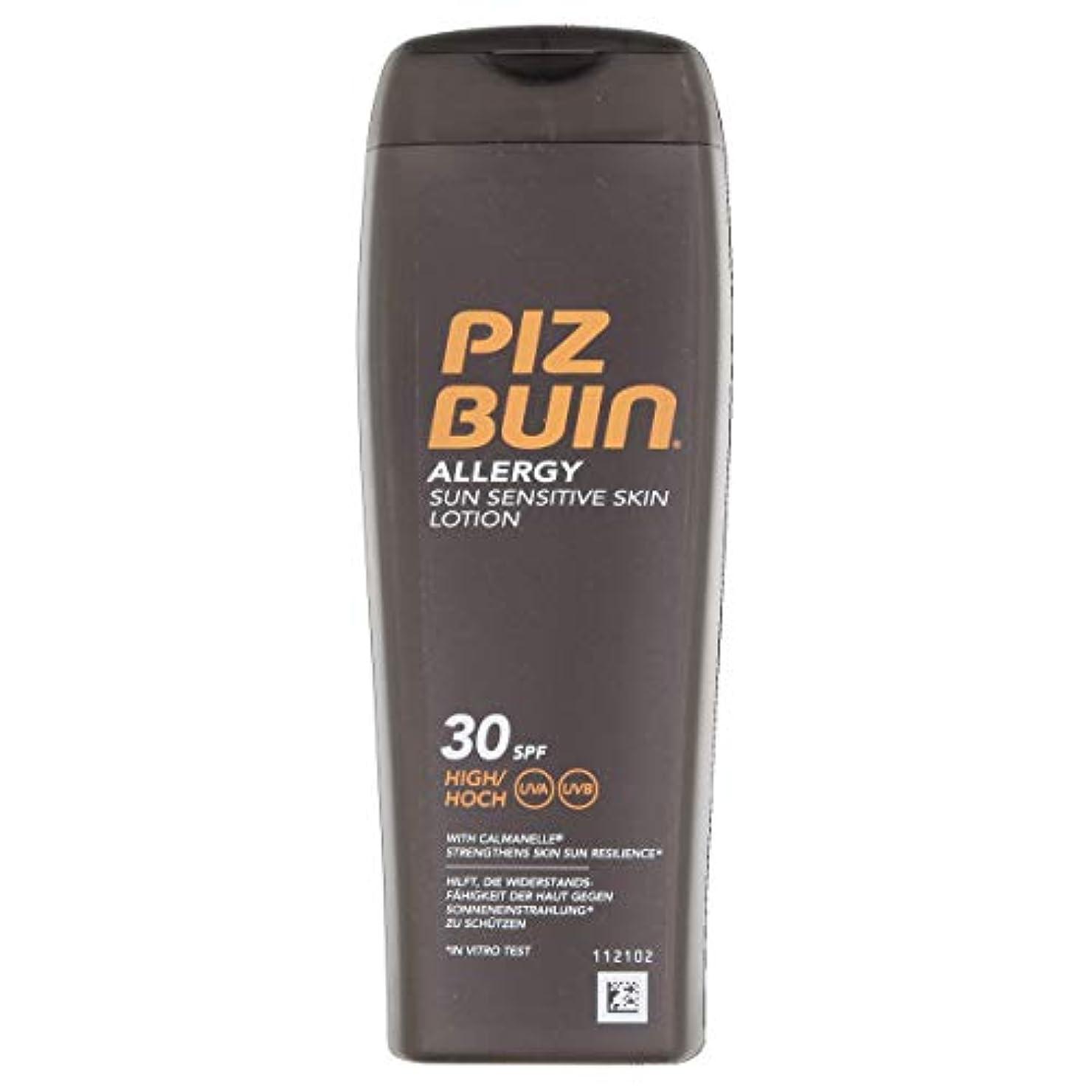 魅力的であることへのアピールペチコートめ言葉Piz Buin Allergy Lotion SPF 30 High 200ml