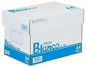 高白色 コピー用紙 ブランコ A4 500枚×5冊/箱
