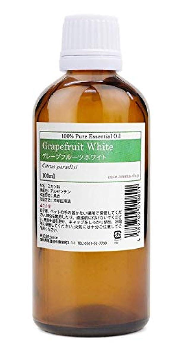 チャレンジ悪性腫瘍ゴージャスease アロマオイル エッセンシャルオイル グレープフルーツホワイト 100ml AEAJ認定精油
