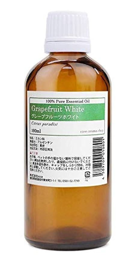主婦擬人化縮約ease アロマオイル エッセンシャルオイル グレープフルーツホワイト 100ml AEAJ認定精油