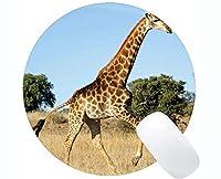 丸いマウスパッド滑り止め天然ゴム長方形丸いマウスパッド、野生動物キリンゴム製マウスパッドステッチエッジ