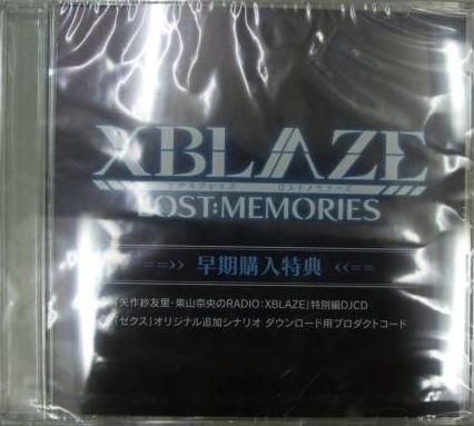 エクスブレイズ XBLAZE LOST MEMORIES 特典CD
