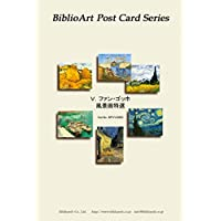 BiblioArt Post Card Series V.ファン・ゴッホ 風景画特選 6枚セット(解説付き)