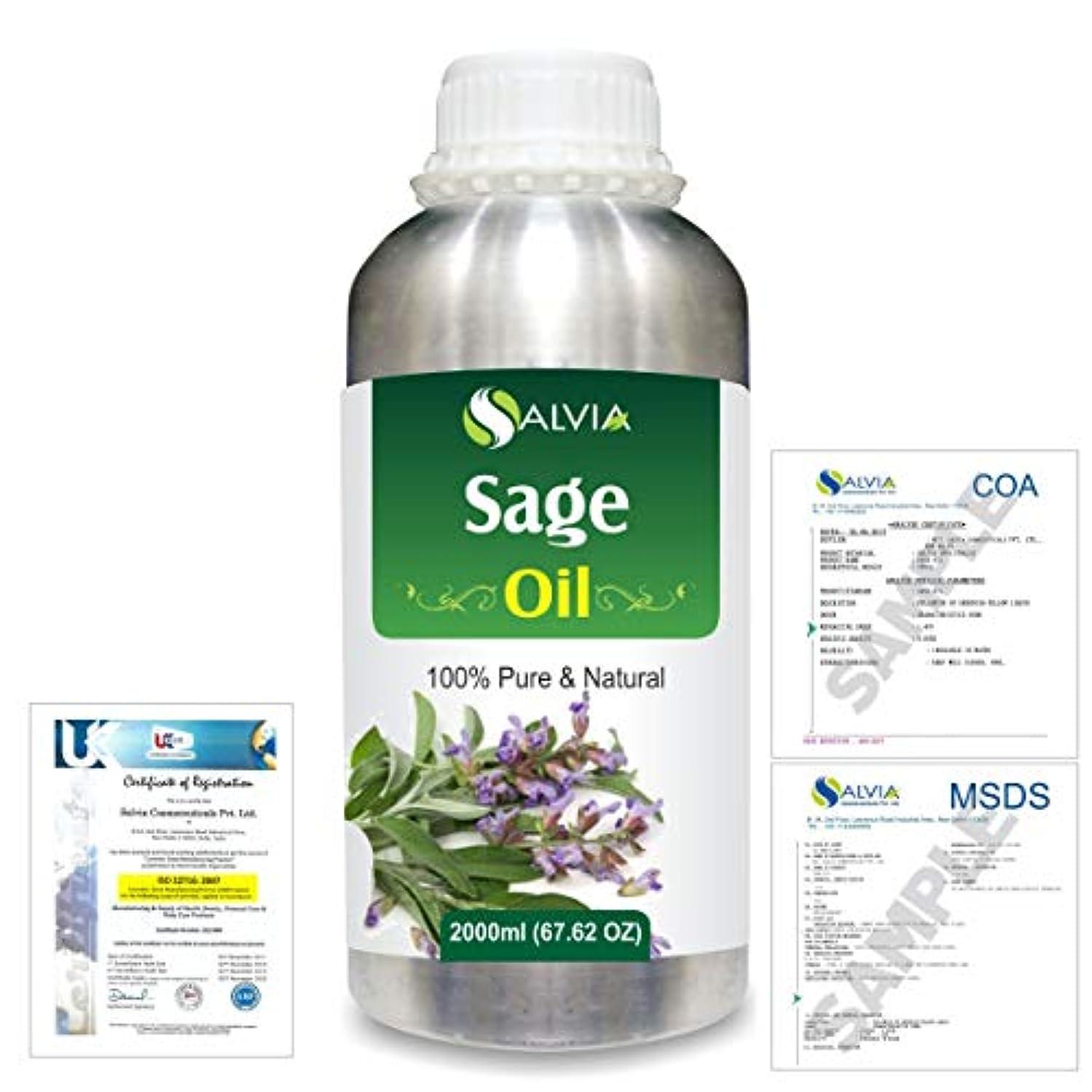 是正早く先見の明Sage (Salvia officinalis) 100% Natural Pure Essential Oil 2000ml/67 fl.oz.