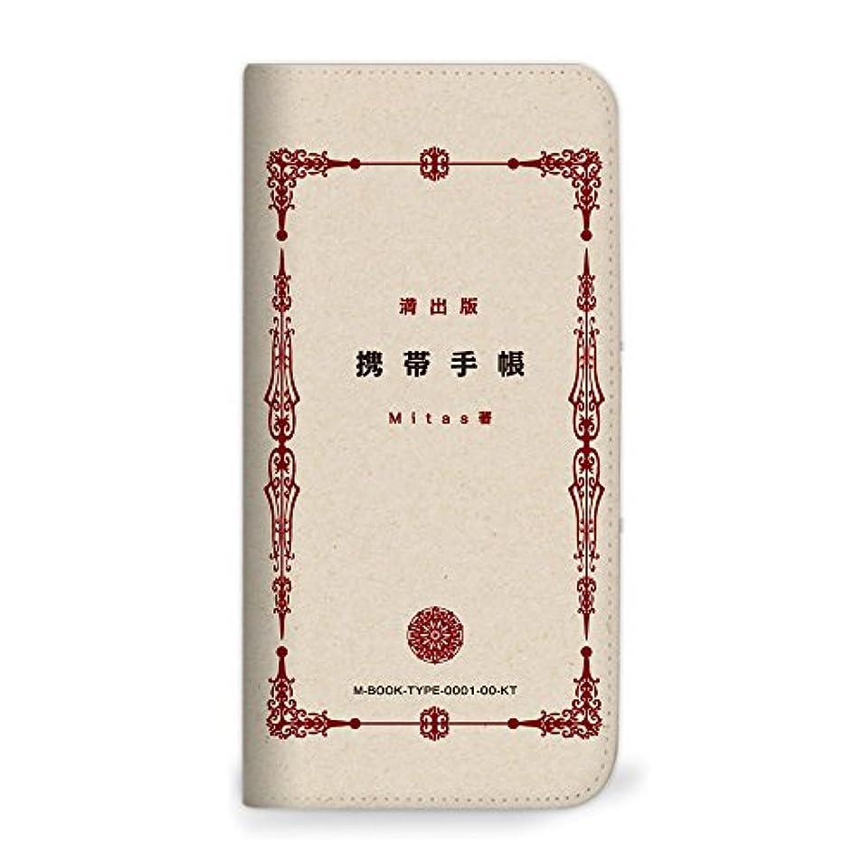 行う初期聴くmitas Xperia XZs SOV35 ケース 手帳型 ベルトなし ブック 文庫 携帯手帳 (251) NB-0182-KT/SOV35