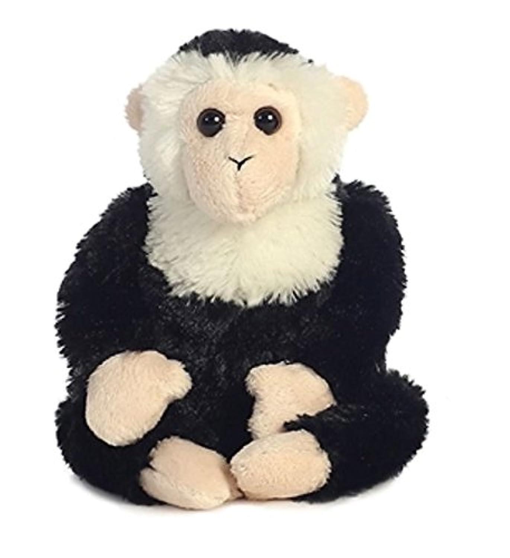 8インチミニFlopsieクリスタルCapuchin Monkey Plush Stuffed Animal by Aurora