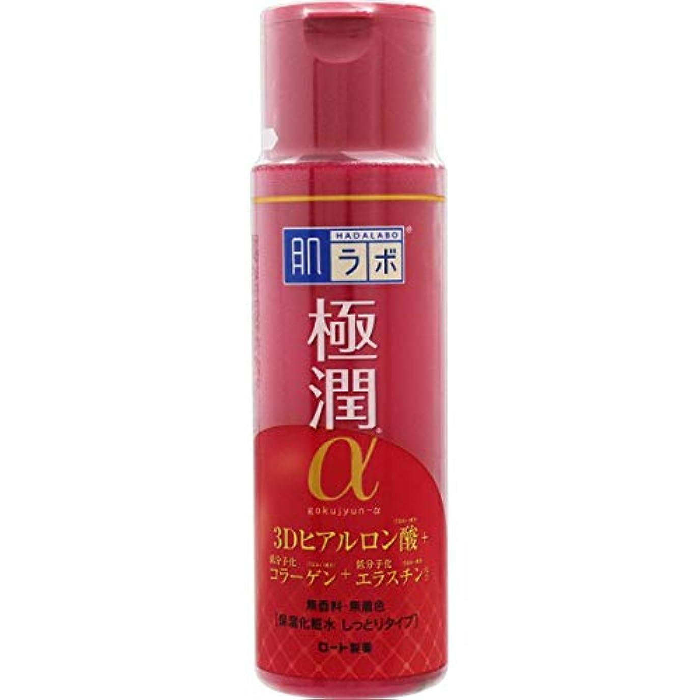 くしゃくしゃ炎上差【まとめ買い】肌ラボ 極潤α ハリ化粧水しっとりタイプ 170ml×7個